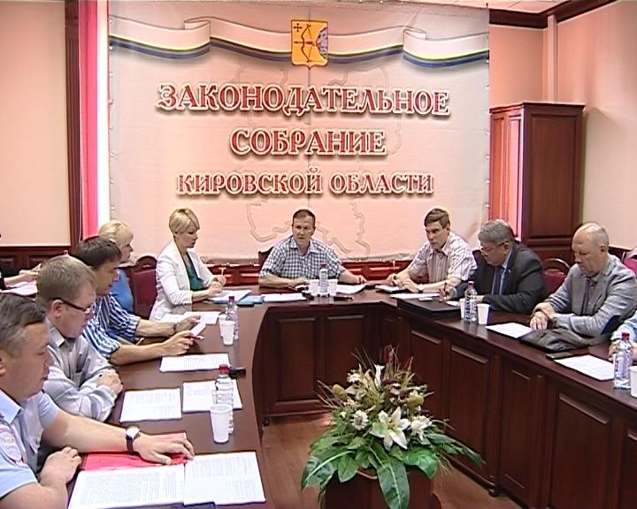 Комитет экономразвития ОЗС