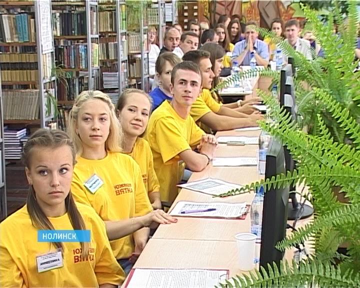 Молодёжный экономический лагерь