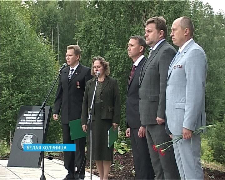 Открытие памятника «Черный Тюльпан» в Белой Холунице
