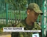 Оборонно-спортивный лагерь «Гвардеец»