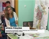 Публичные слушания генерального плана развития Кирова