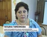 Помощь беженцам из Украины в Вятских Полянах