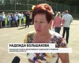 Фестиваль инвалидов в Башарово