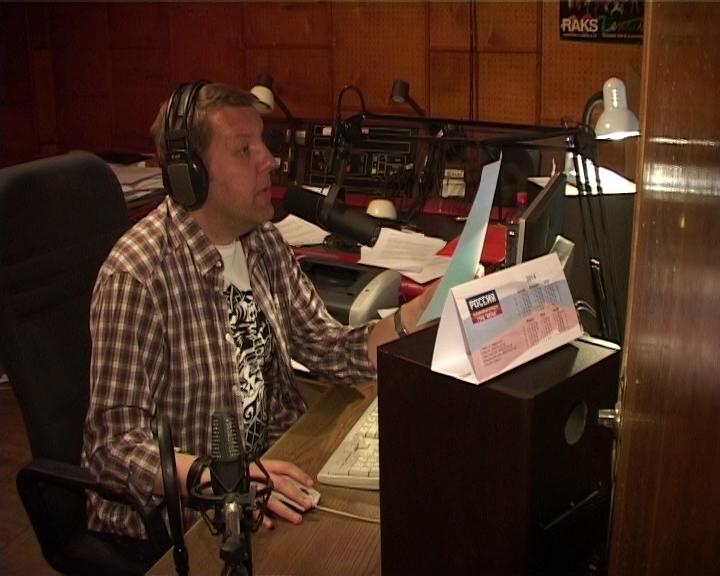 Государственной радиовещательной компании «Маяк» 50 лет