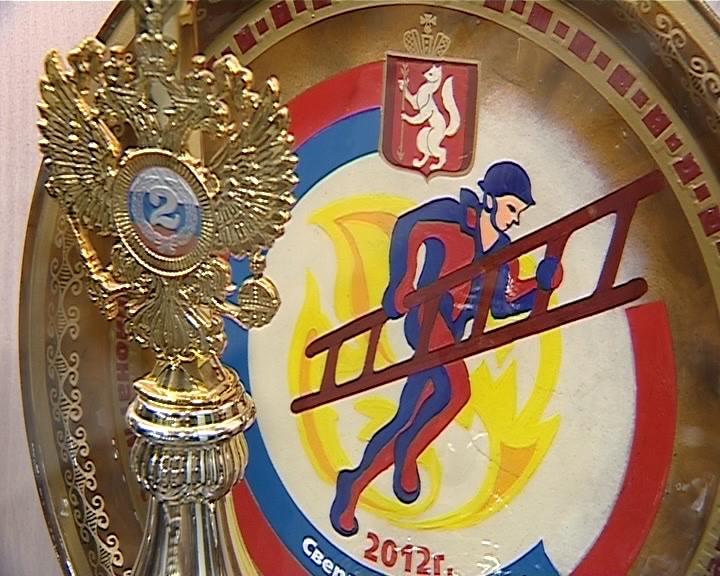 Музей спорта МЧС в Кирове