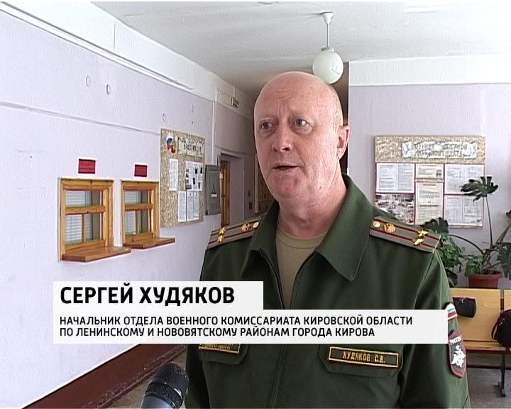 вибратор служба по контракту в екатеринбурге военкомат орджоникидзевского района натирают свои клиторы