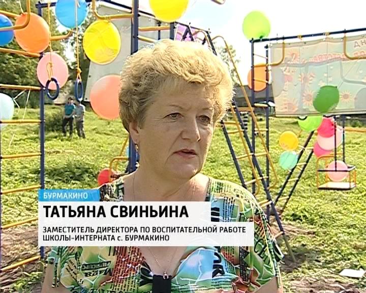 Бурмакинское сельское поселение Кирово-Чепецкого