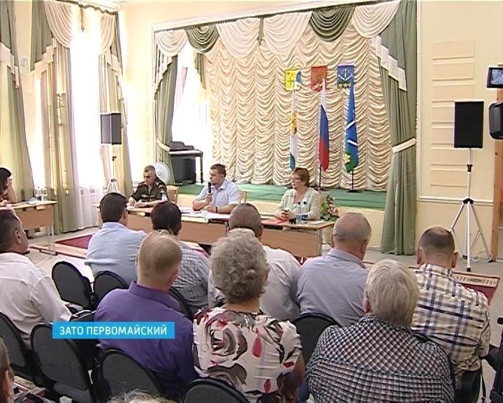 Белых в ЗАТО Первомайский