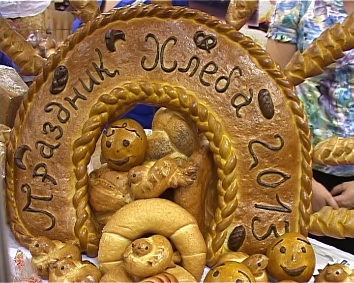 Проведение хлебной ярмарки
