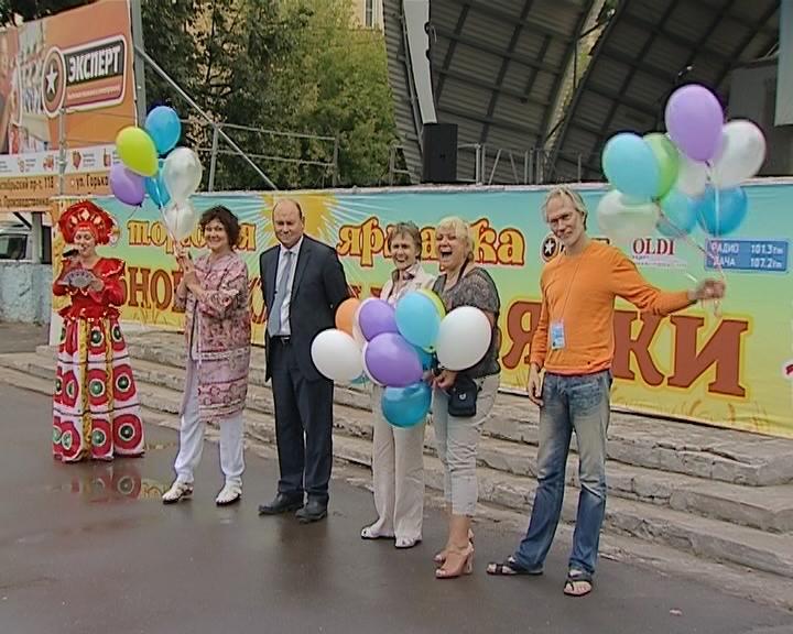 Открытие Фестиваля «Шар голубой»