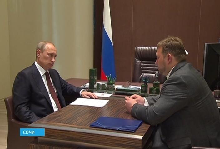 Владимир Путин провел рабочую встречу с Никитой Белых в Сочи