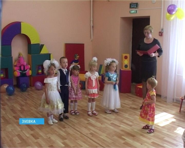 Новый детский сад в Зуевке