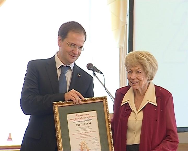 Премия имени Александра Грина