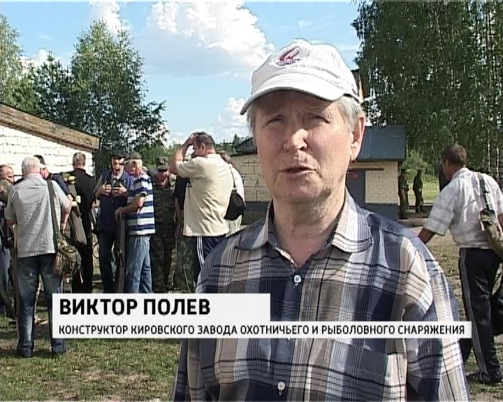 кировский рыбацкий сайт