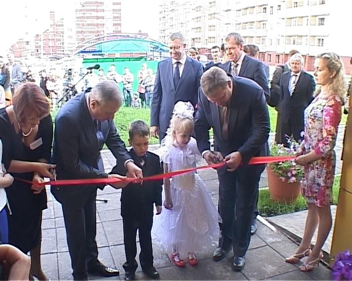 Открытие детского сада в районе Зонального института