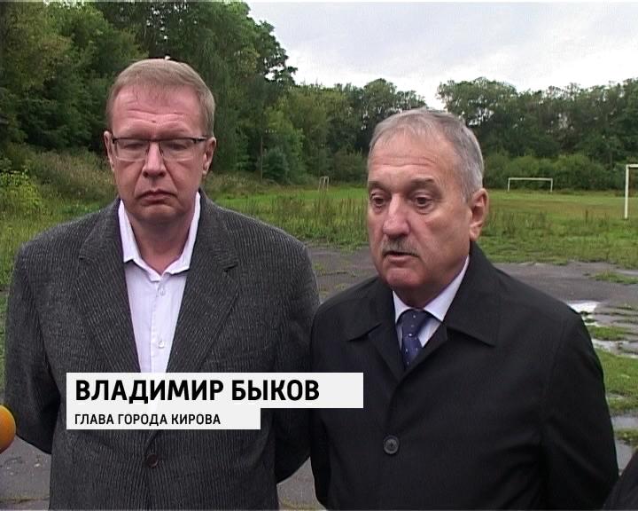 Надежда анисимова, начальник управления по делам молодежи, физической культуры и спорту администрации гкирова