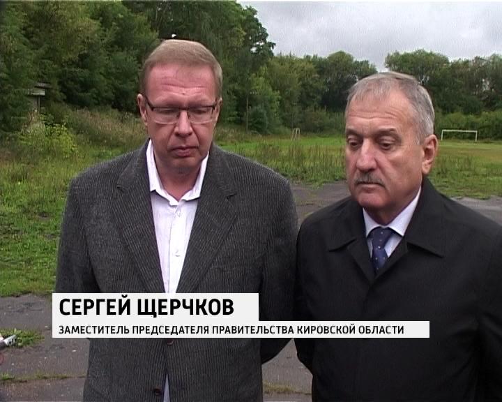 Новости шоу биз россия последние новости