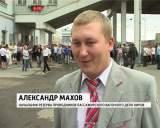День железнодорожника в Кирове