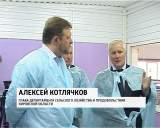 Никита Белых в Орловском районе