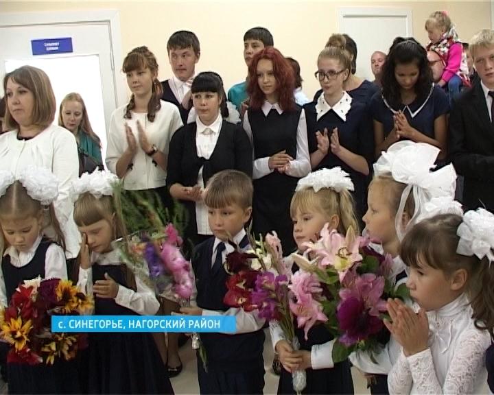 Никита Белых на открытии школы  в селе Синегорье Нагорского района