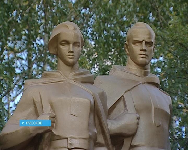 Памятник воинам-землякам в селе Русское