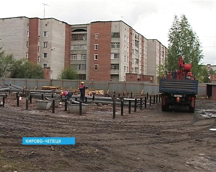 Строительство дома для детей-сирот в Кирово-Чепецке