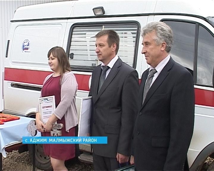 Офис врача общей практики в селе Аджим Малмыжского района