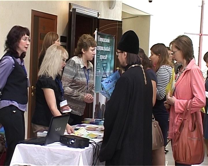 Открытие форума Тосовцев