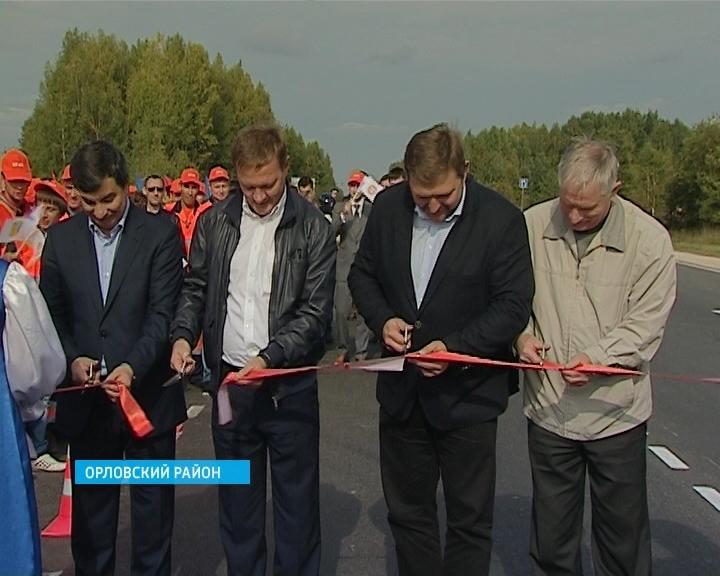 Открытие дороги в Орловском районе