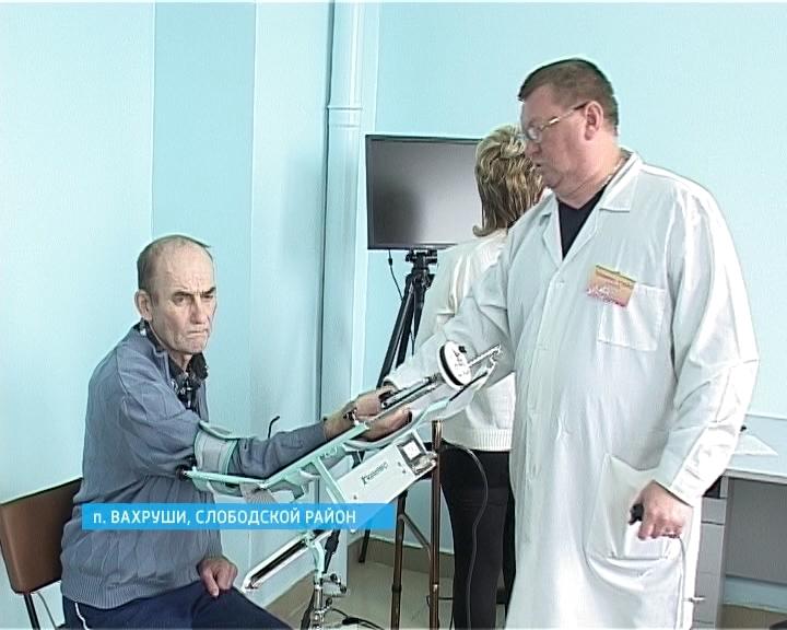 В поселке Вахруши открылся Центр ранней реабилитации людей после стационарного и операционного лечения