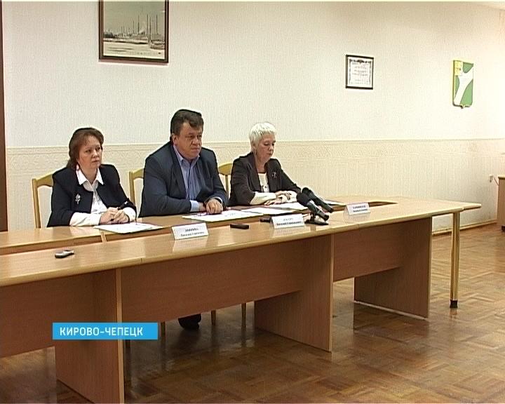 О коммунальных новостях Киров-Чепецка