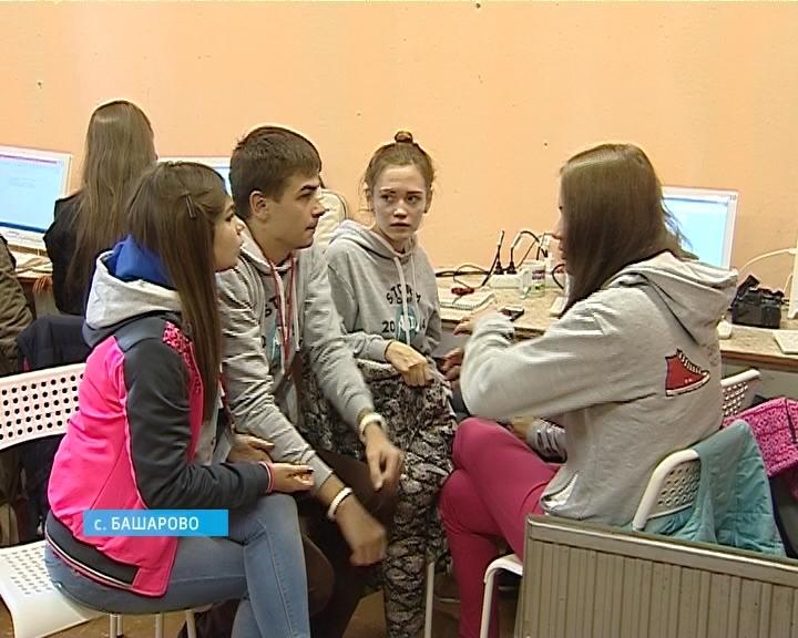 Региональный студенческий форум «Шторм – 2014»