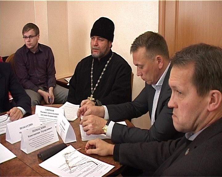 Общественный совет при УФСКН
