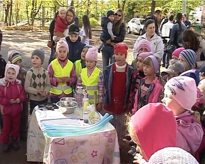 Открытие площадки для детей с ограниченными возможностями в парке Аполло