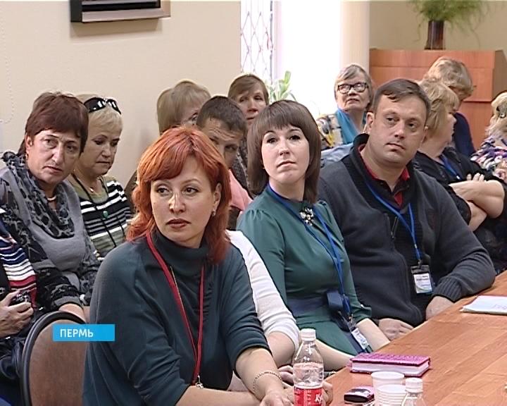 ТОСовцы в Перми