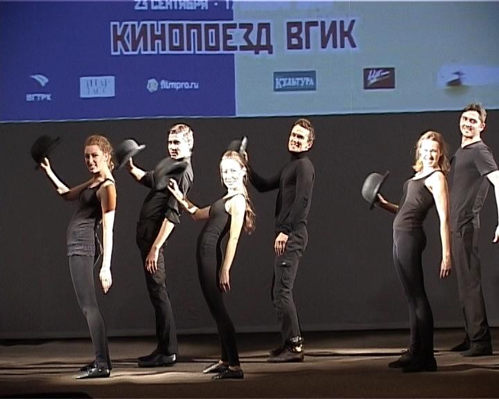 Творческая встреча выпускников ВГИКа с кировскими зрителями