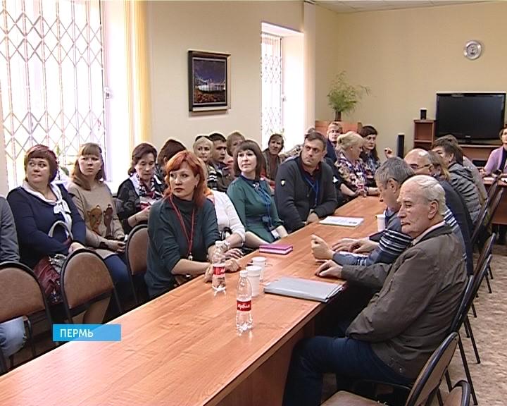 Горожане. Общественные центры в Перми