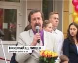 1 сентября в школе № 28 города Кирова