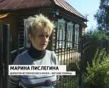 Национальная премия в области событийного туризма «Russian Event Awards»