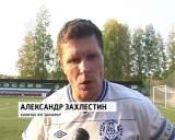 «Динамо» уступило «Камазу»
