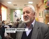 Вечер, посвященный памяти поэта-фронтовика Овидия Любовикова