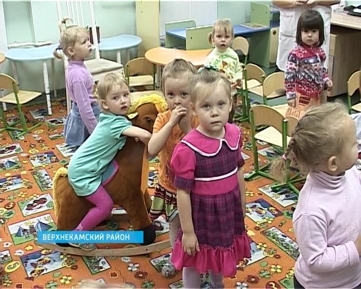 Детские сады в Кирсе