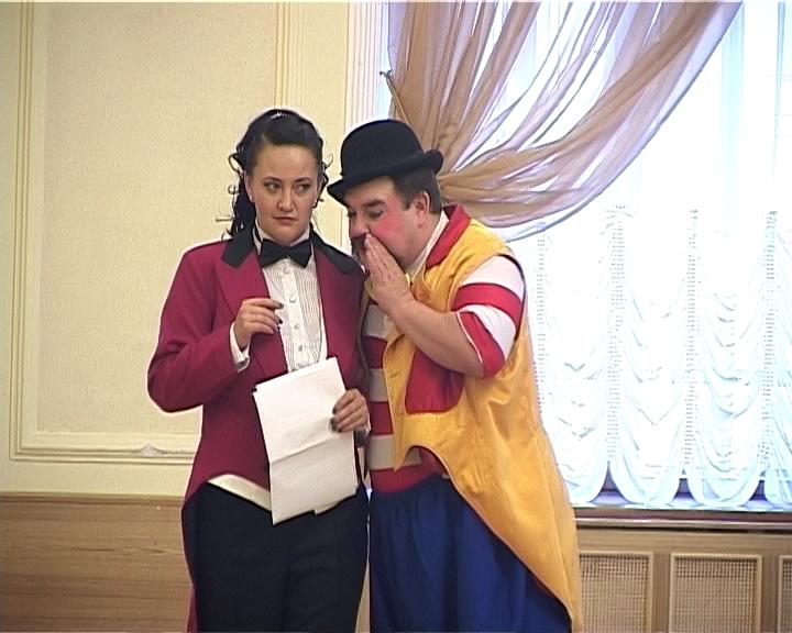 Клоун и дети