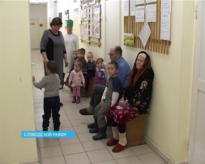 Каринская амбулатория Слободской центральной районной больницы