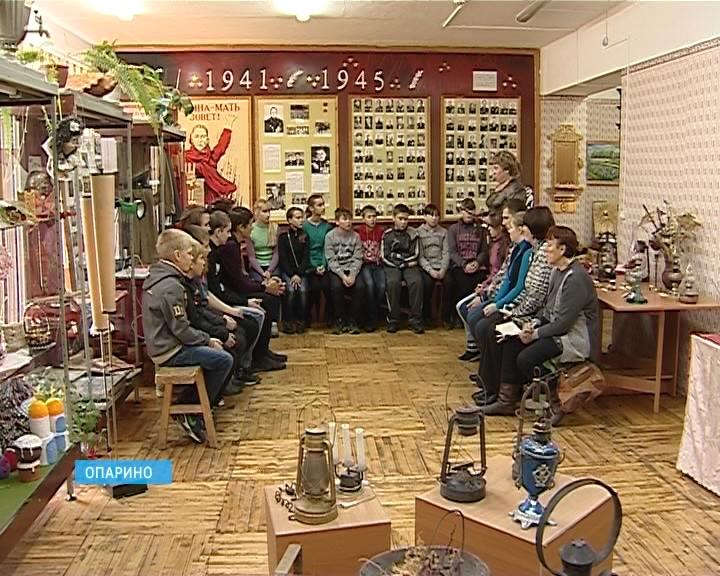Опаринский краеведческий музей
