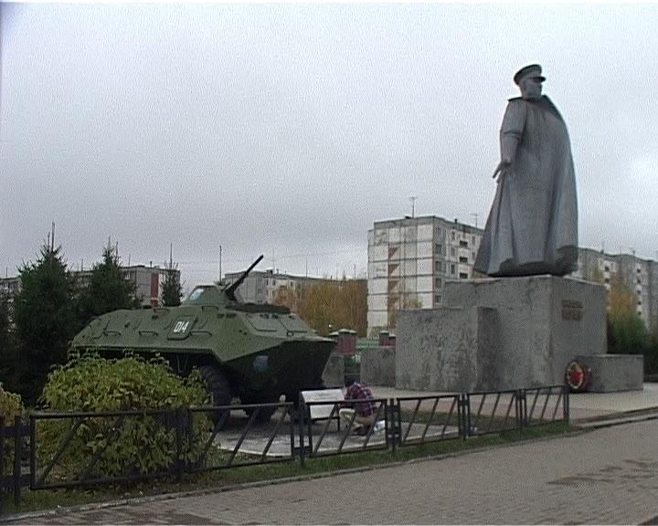 Осквернение памятника