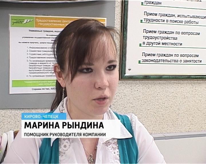 Шахматный турнир пенсионеров москвы