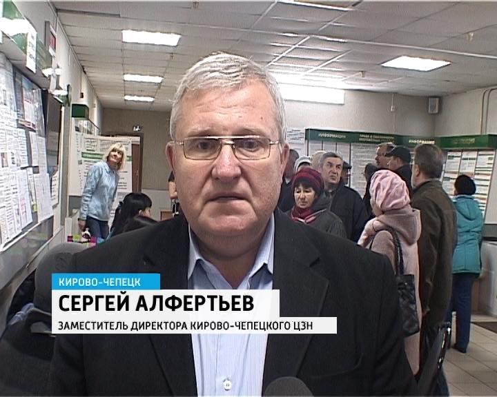 Работа без опыта для пенсионера в театрах москвы вакансии