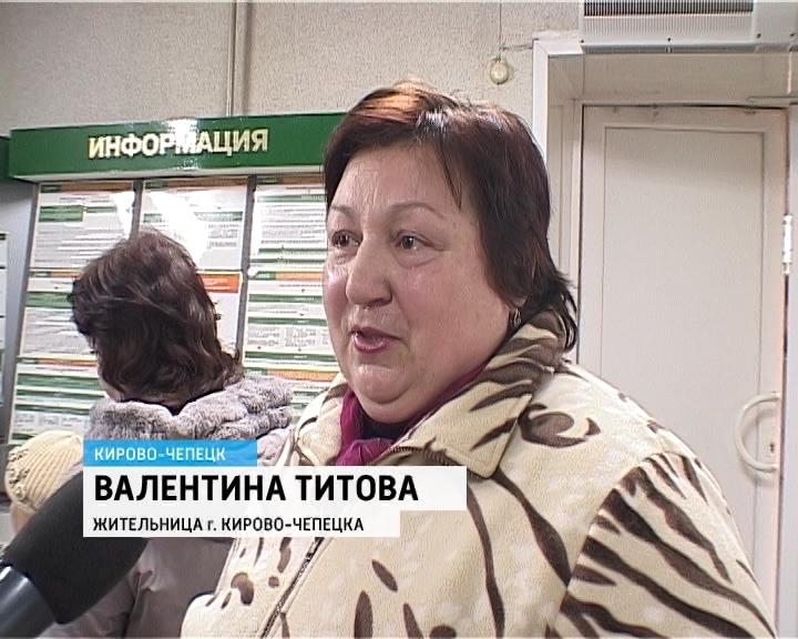 Банк петровский для пенсионеров
