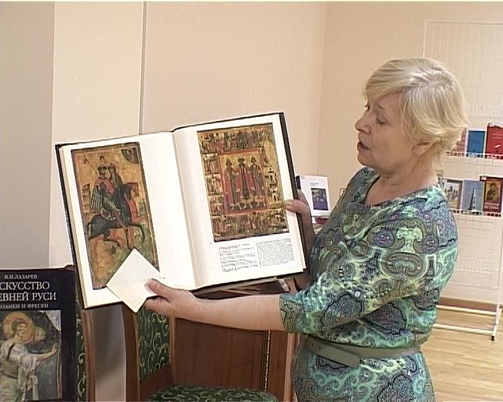 Книжная выставка в библиотеке имени Герцена